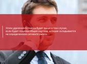 Удаленный поиск специалистов по всей России и за рубежом - картинка udalennyj-poisk-1-170x126