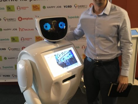 Посетили форум HR ТECH 2018 (роботизация HR) - картинка hr-tech-02-e1542361838558-470x353