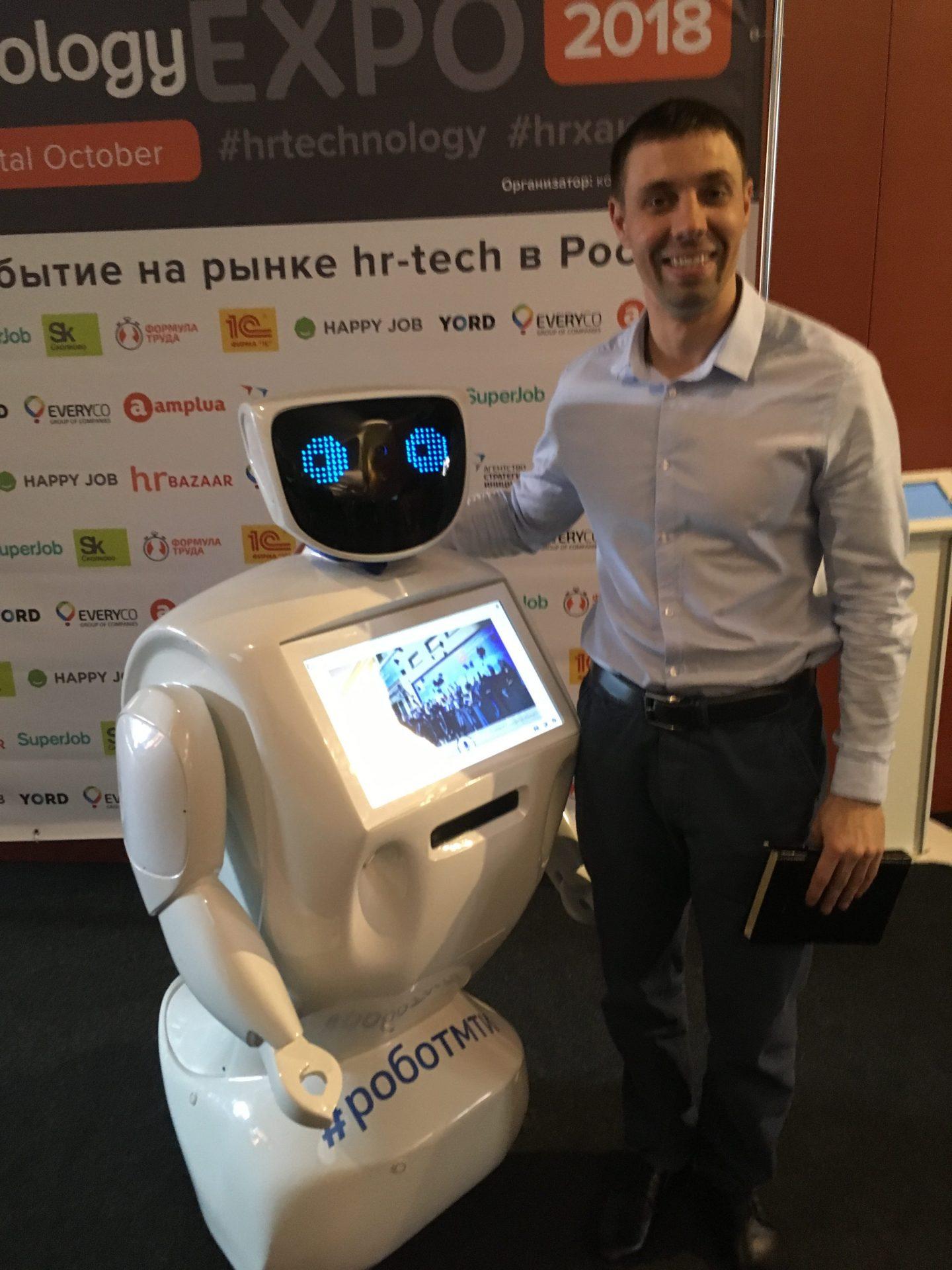 Посетили форум HR ТECH 2018 (роботизация HR) - картинка hr-tech-02-e1542361838558