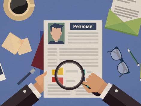 Как отбирать кандидатов по резюме, или эффективный «скрининг» - картинка cover-0311-470x353